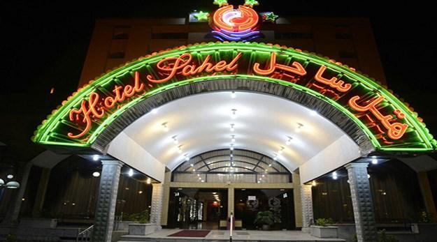 ورودی هتل ساحل ارومیه-ساحل