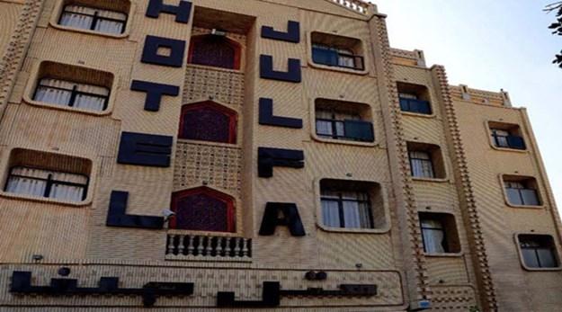 نمای بیرونی هتل جلفا اصفهان-جلفا
