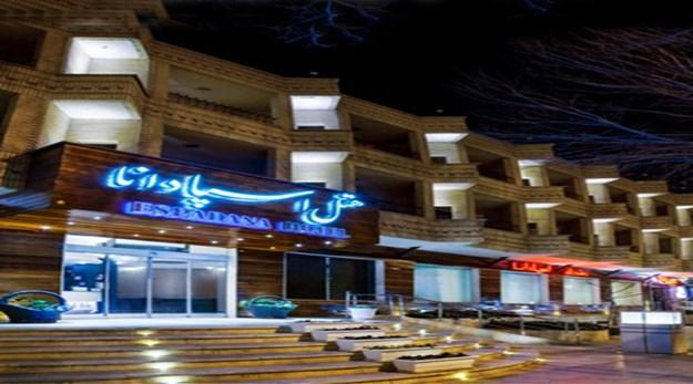 نمای بیرونی هتل اسپادانا اصفهان-اسپادانا