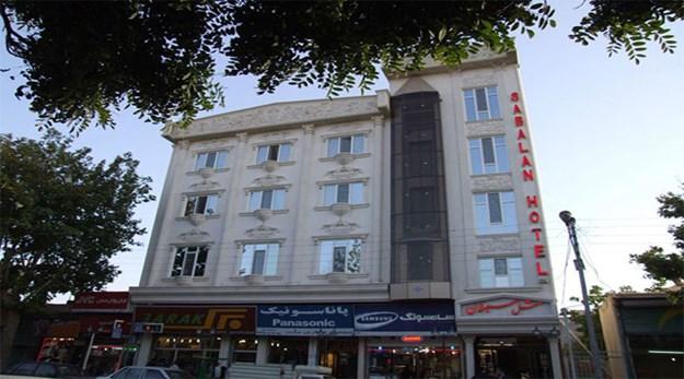 نمای بیرونی هتل سبلان اردبیل-سبلان