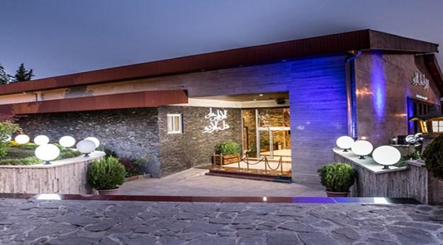 ورودی هتل سالاردره ساری-سالاردره