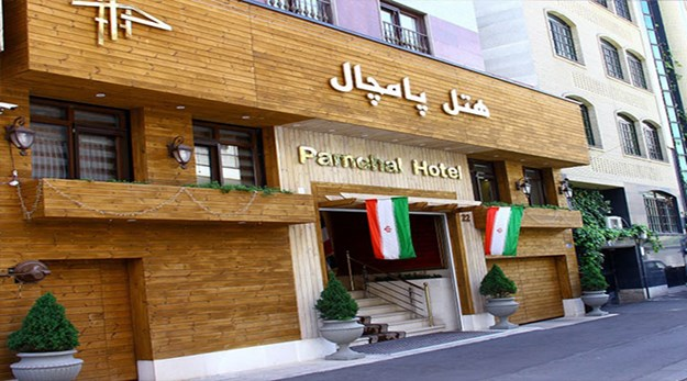 نمای هتل پامچال تهران-پامچال