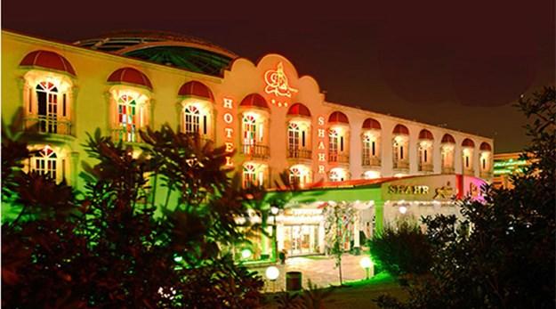 نمای هتل شهر تهران-شهر
