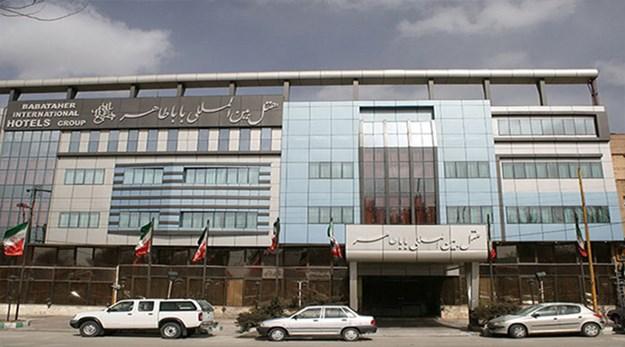 هتل باباطاهر تهران-باباطاهر
