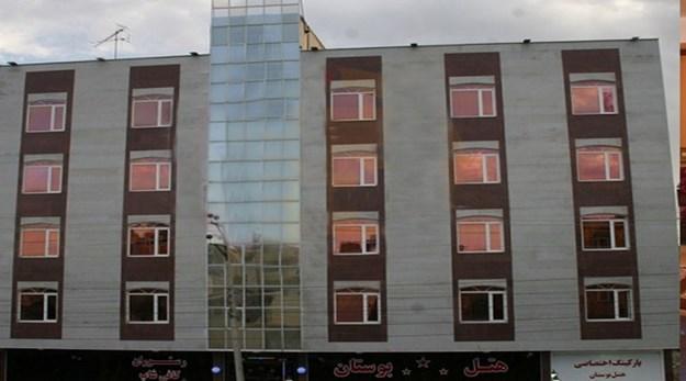 نمای هتل بوستان سرعین-بوستان