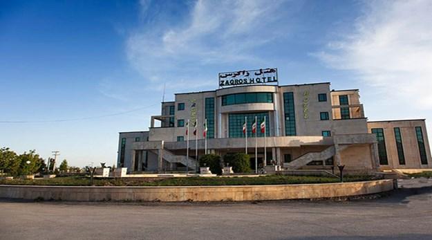 سردر ورودی هتل زاگرس ایلام-زاگرس