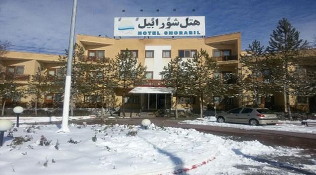 نمای بیرونی هتل شورابیل اردبیل-شورابیل