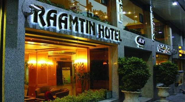 نمای ورودی هتل رامتین تهران-رامتین
