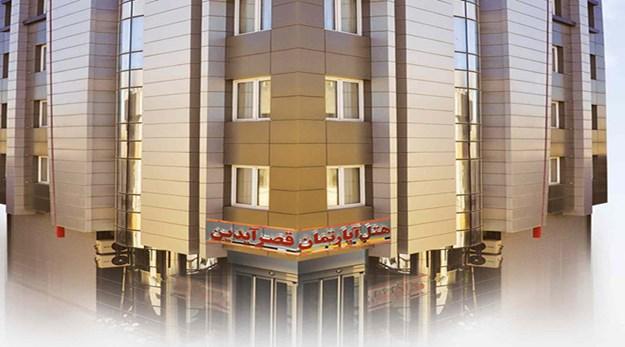 نمای ورودی هتل قصر آیدین مشهد -قصر آیدین
