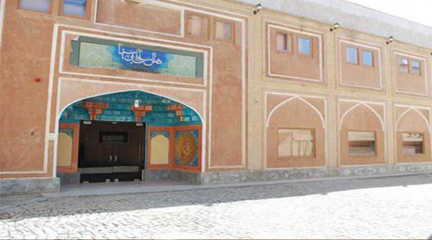 نمای بیرونی هتل ابن سینا اصفهان-سنتی ابن سینا