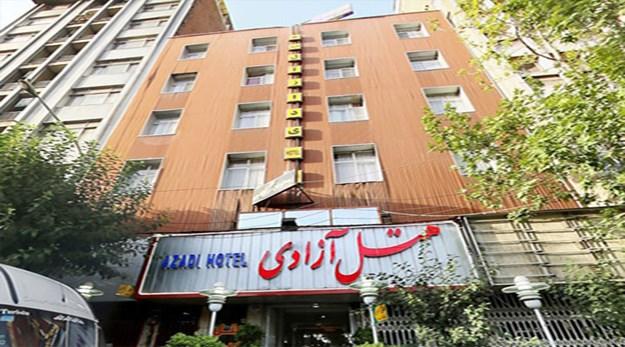 نمای بیرونی هتل آزادی تهران-آزادی