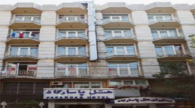 نمای بیرونی هتل پاسارگاد تهران-پاسارگاد