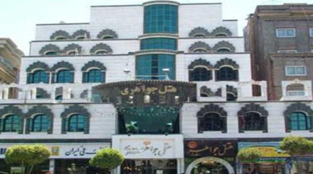نمای بیرونی هتل جواهری مشهد-جواهری