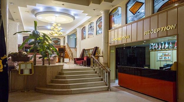 نمای پذیرش هتل بهارستان مشهد-بهارستان