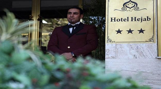 نمای درب ورودی هتل حجاب تهران-حجاب
