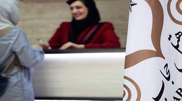 نمای پذیرش هتل حجاب تهران-حجاب