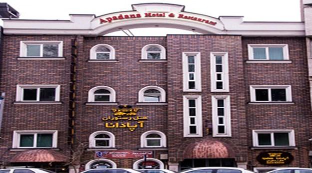 نمای هتل آپادانا تهران-آپادانا