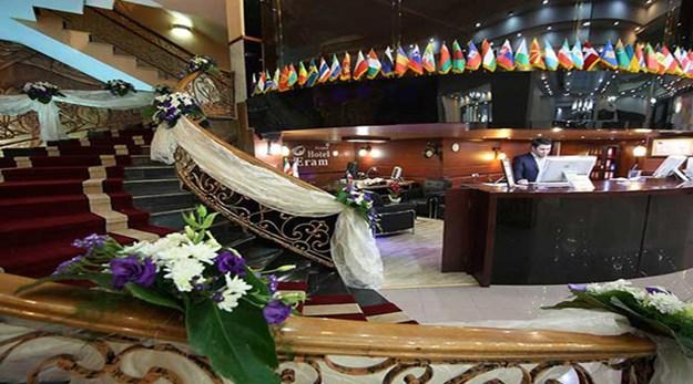 نمای داخلی هتل ارم تهران-ارم