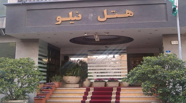نمای هتل نیلو تهران -نیلو